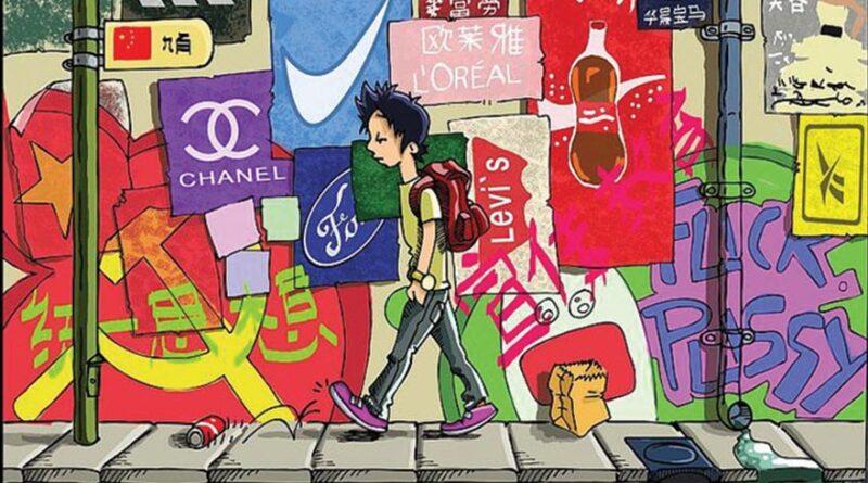 El consumo: una mirada desde las Prácticas del Lenguaje en Segundo Ciclo